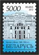 2012. Stamp of Belarus 05-2012-m-911-a.jpg