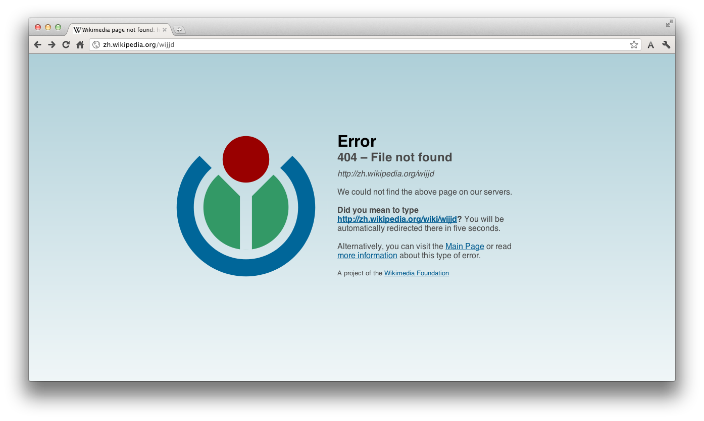 404 not found: