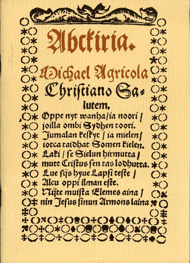 1543 in Sweden - Wikipedia