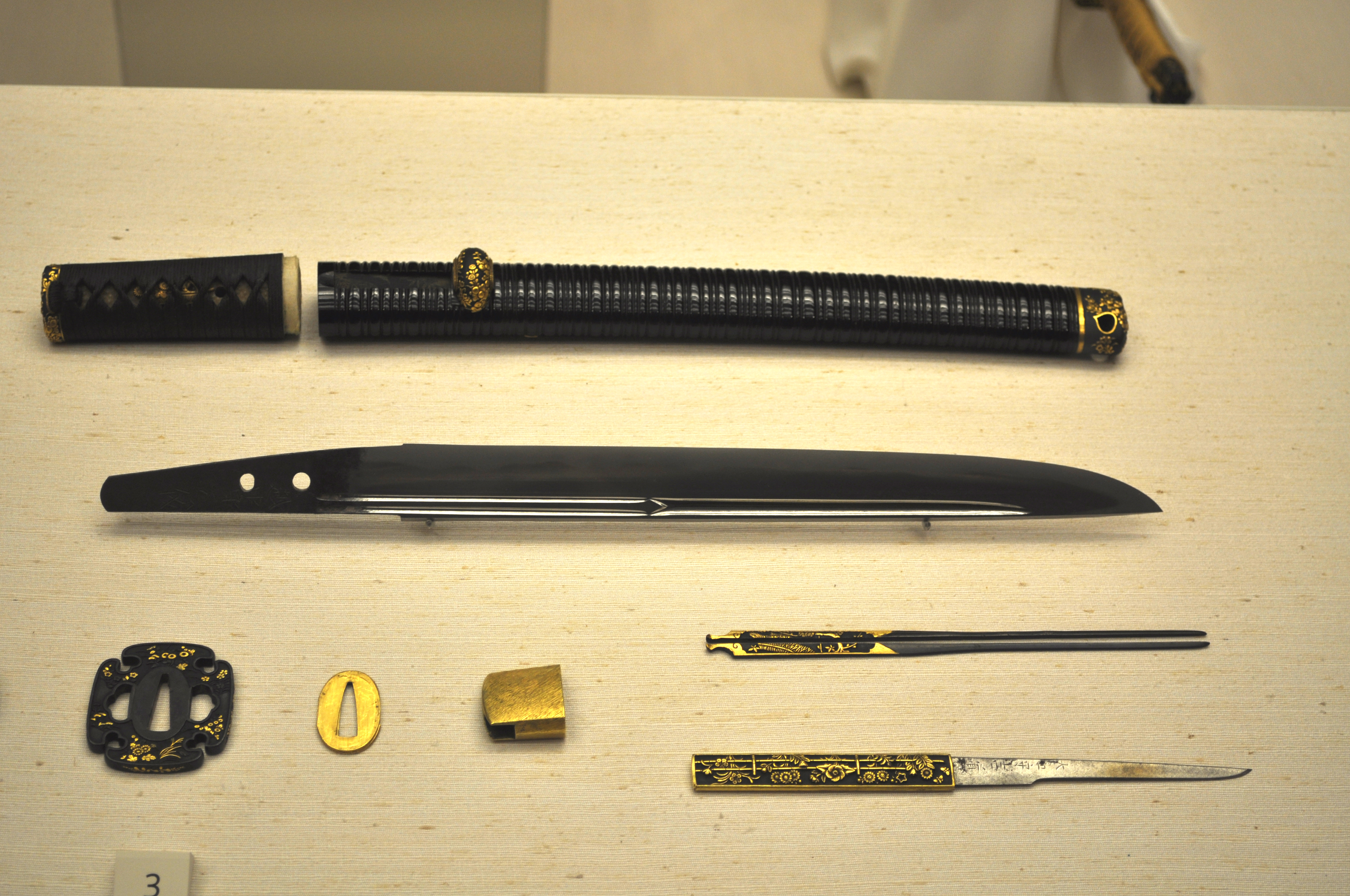 Ancient Japanese Swords Museum   www.imgkid.com - The ...