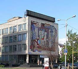 Bashkortostan Academy of Sciences.jpg