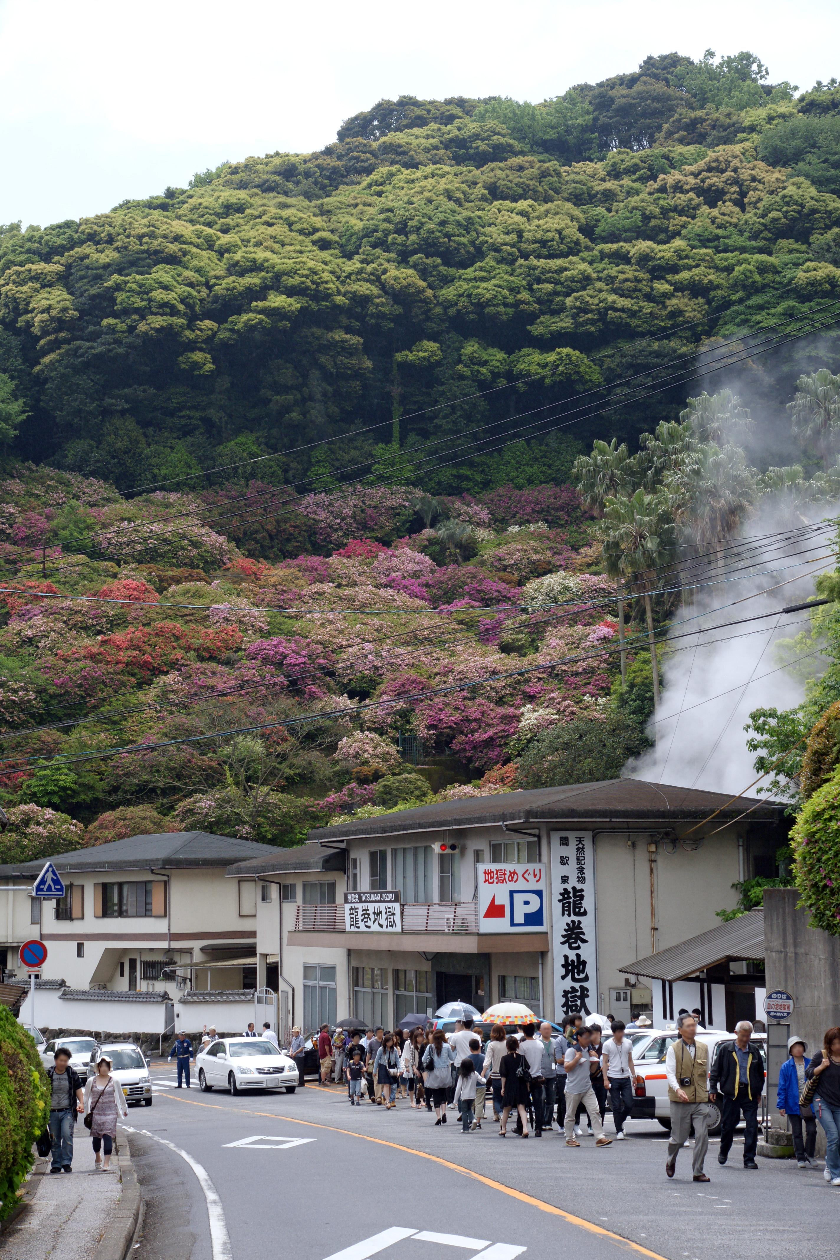 File:Beppu Tatsumaki-jigoku04n4272.jpg - Wikimedia Commons