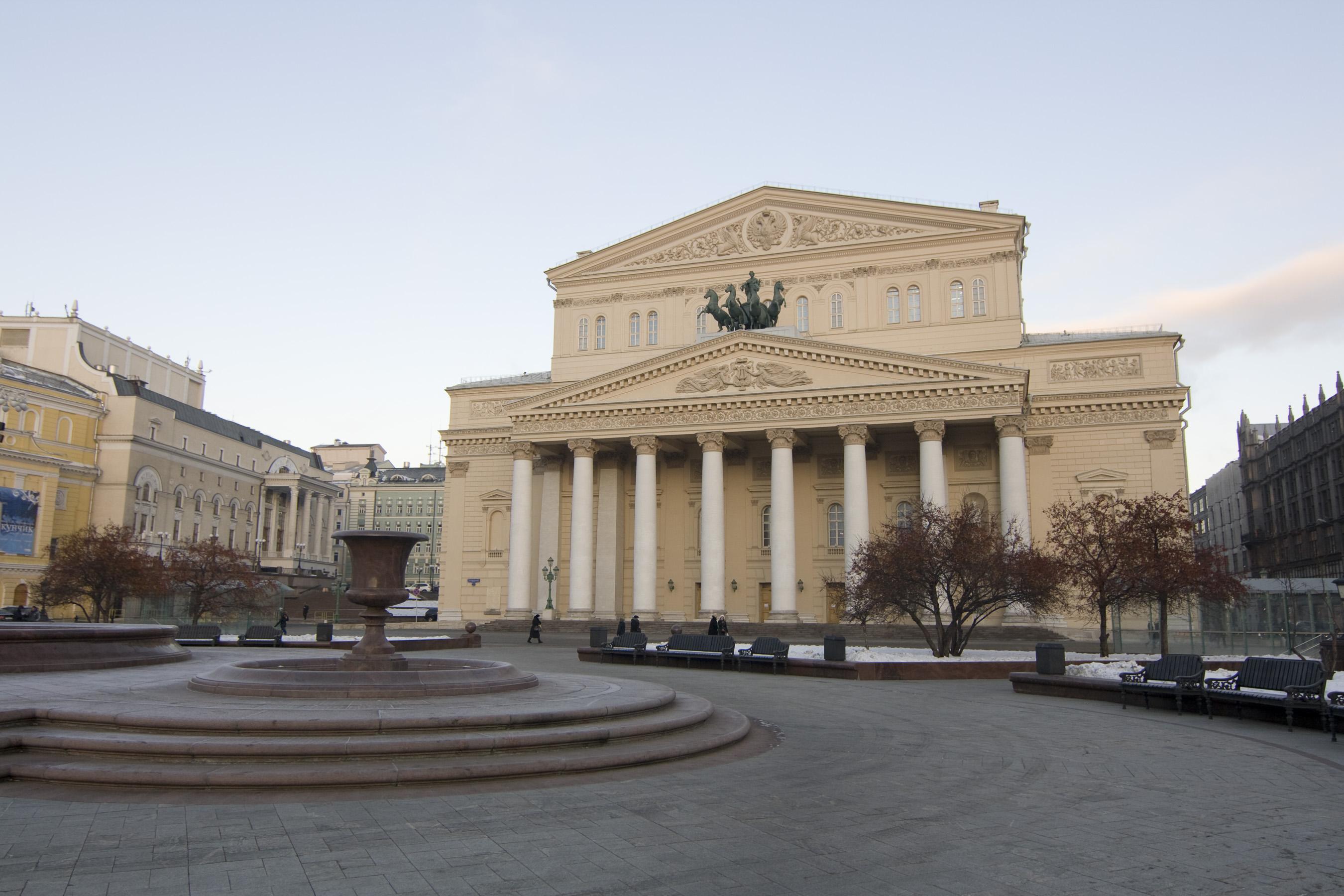 """Moscu, Rusia.... """"La ciudad de los domos dorados"""""""