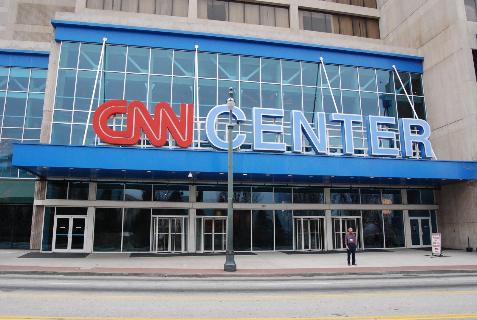 Le CNN Center à Atlanta.
