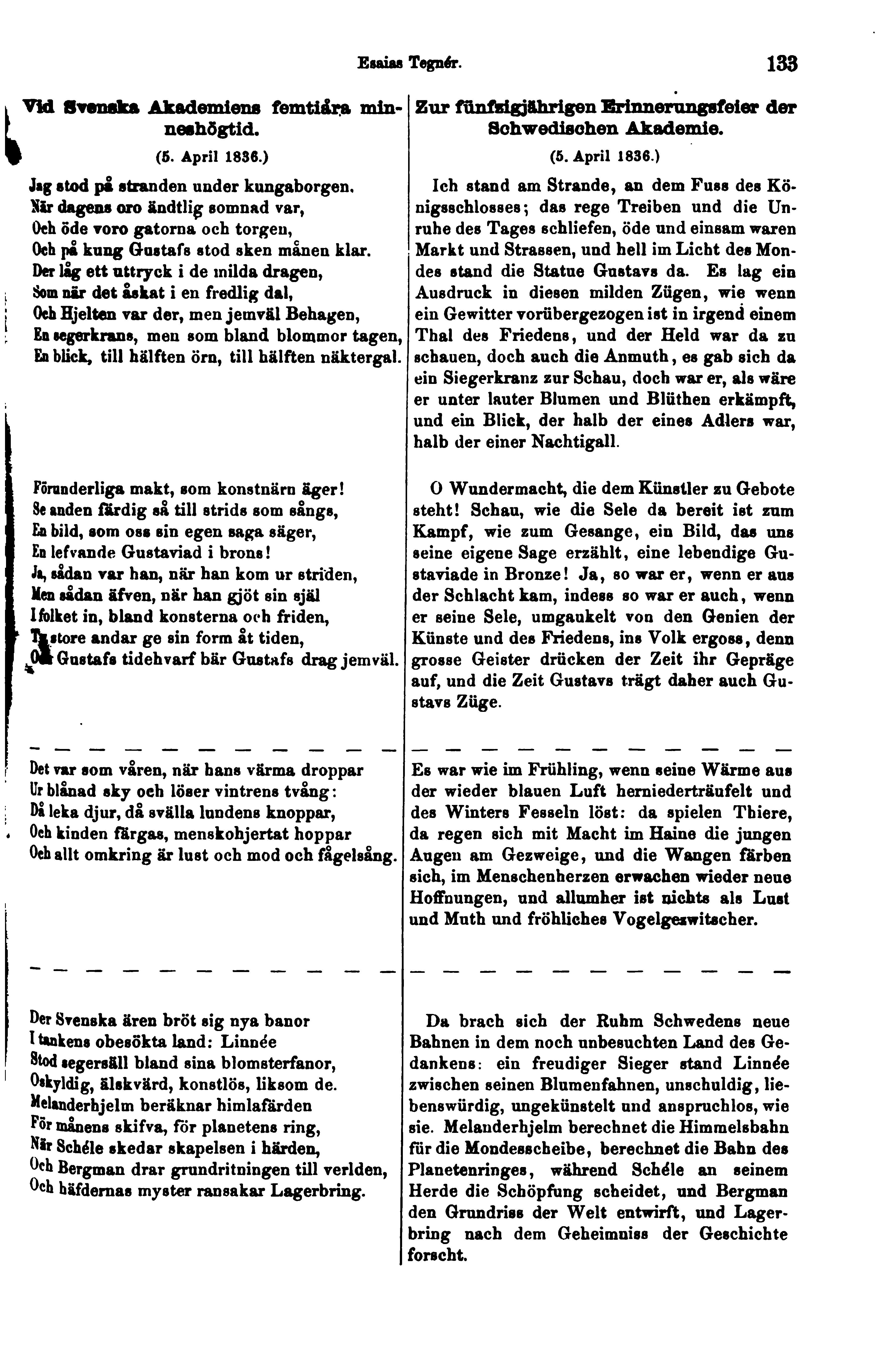 file de hausschatz der schwedischen poesie 133 jpg wikimedia commons