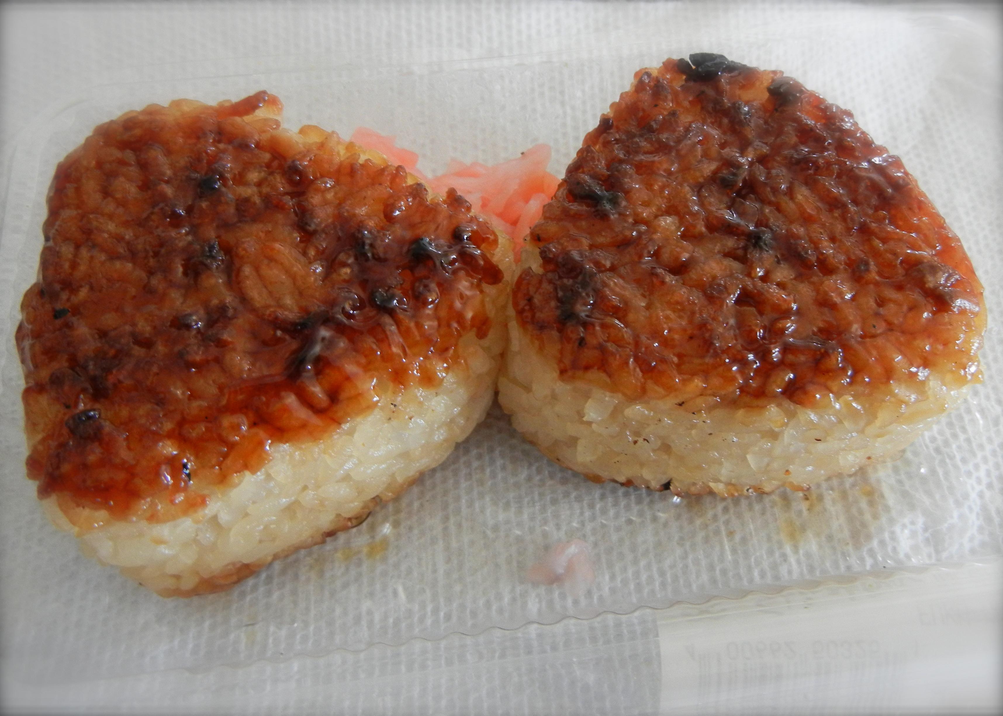 File:Delicious yaki onigiri.jpg - Wikimedia Commons