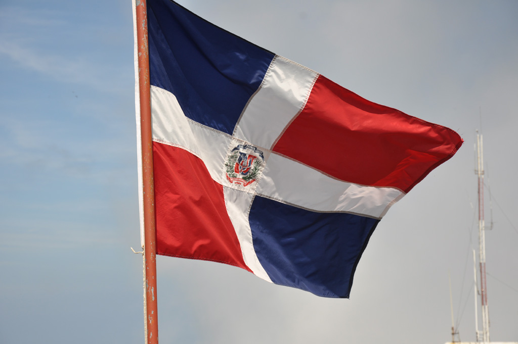 dominican republic facts The dominican republic is located in the caribbean region and is the second largest island in the area with a territory of 48,442 km2 (30,10047 m2) click here to read.