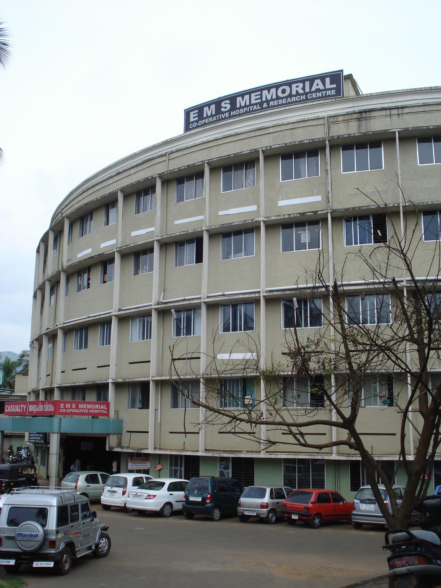 The E.M.S. Memorial Co-operative Hospital in Perinthalmanna