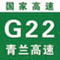 Expressway G22.jpg