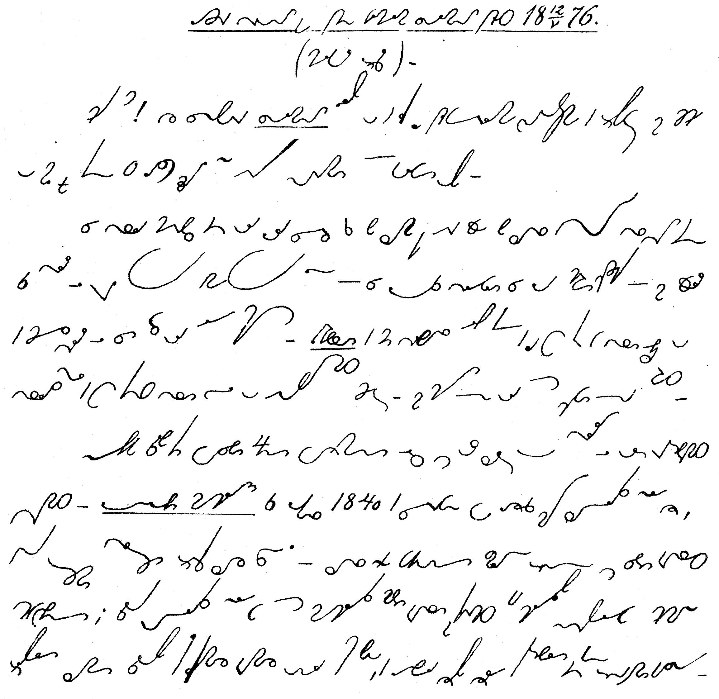 FileFinnish Shorthand Example Julius Krohn