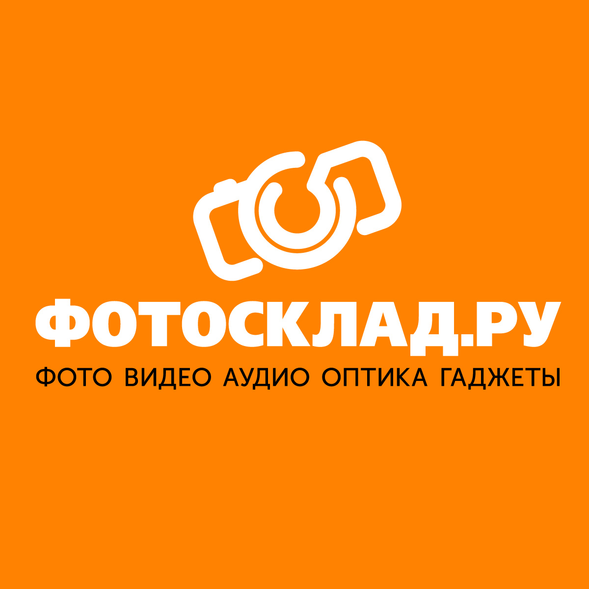 интернет магазин фотосклад