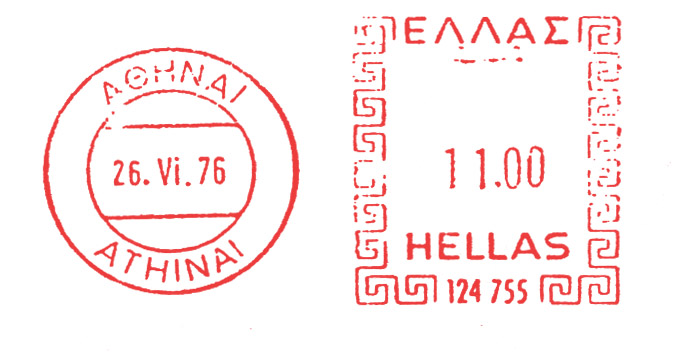 File:Greece stamp type D8.jpg