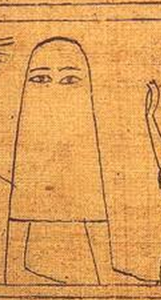 Greenfield papyrus - sheet 76 - Medjed