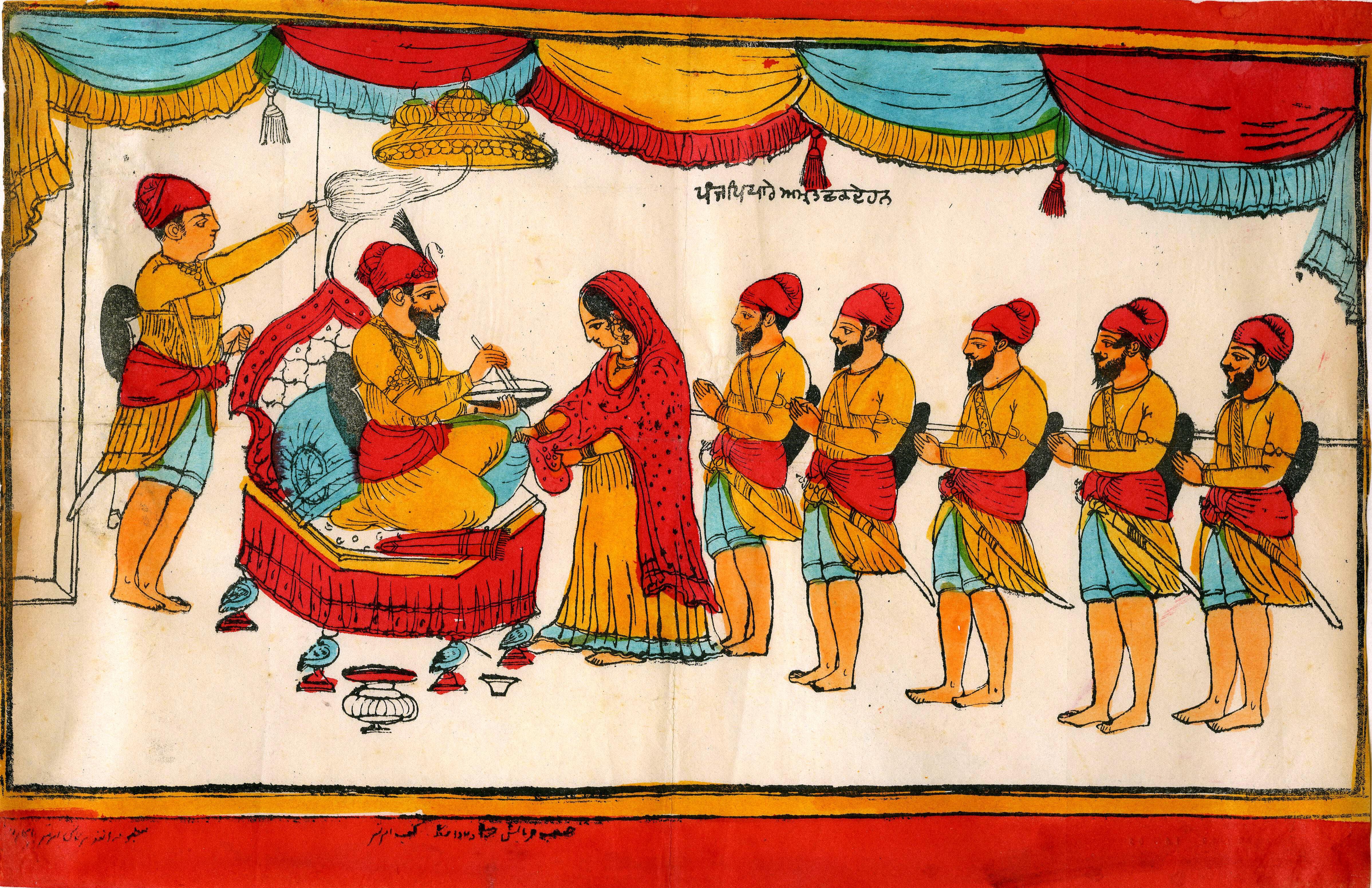 Singh - Wikipedia
