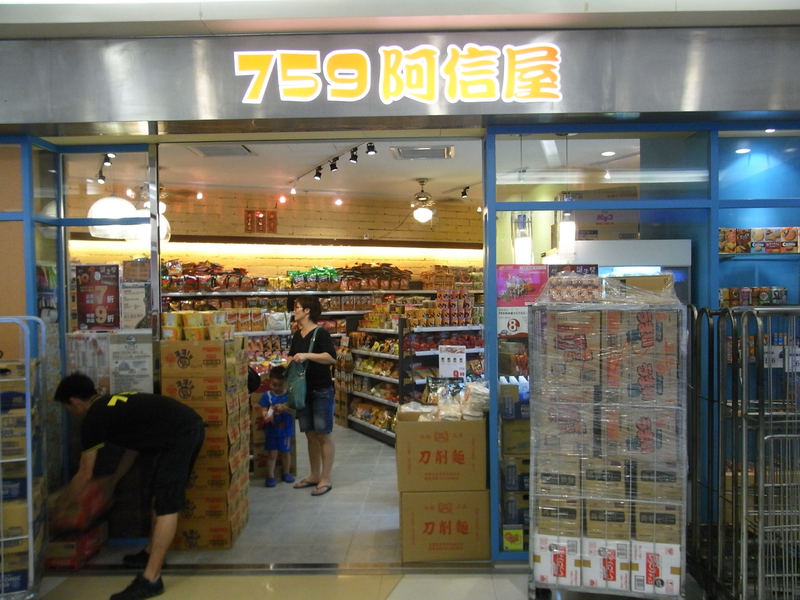 Hong Kong Small Room The Guiadian