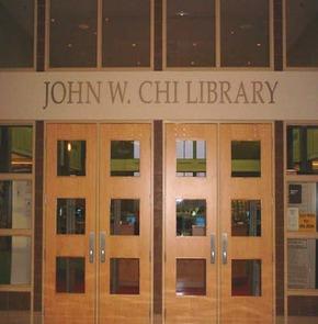FileHolt High library door.jpg & File:Holt High library door.jpg - Wikimedia Commons