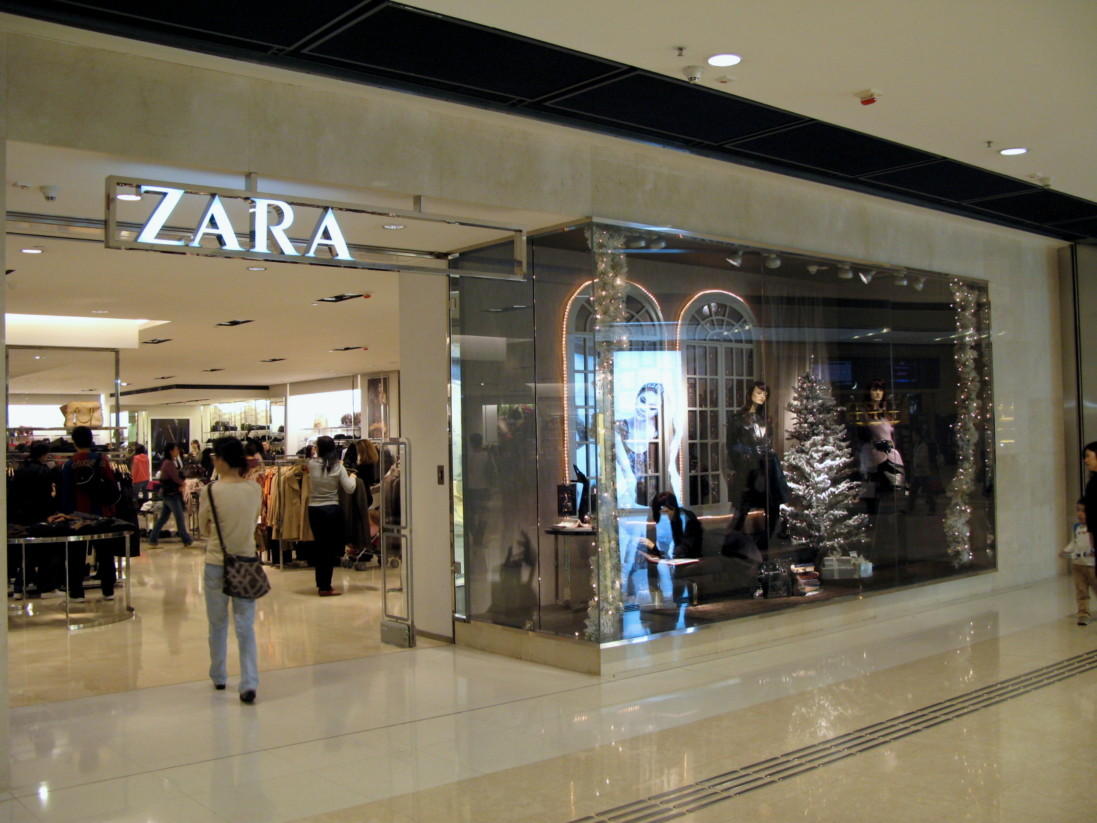 File:Ifc ZARA 20071110.jpg - Wikipedia, the free encyclopedia