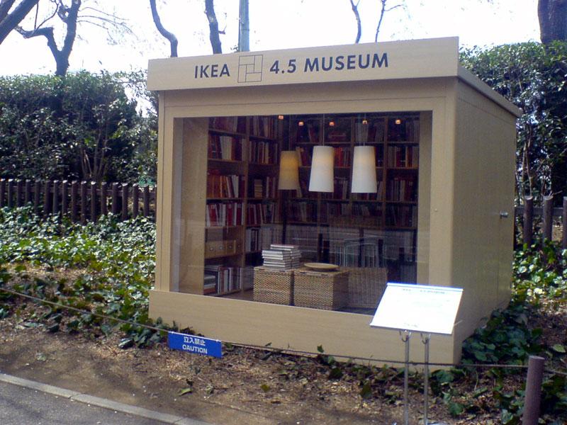 Ikea for Ikea in east palo alto
