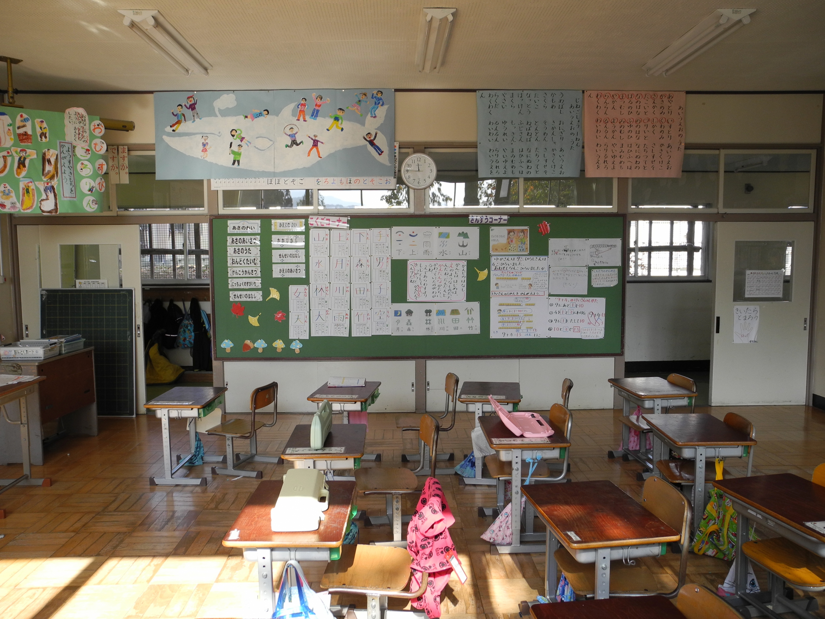 Elementary Classroom Pictures : File jinego elementary school st grade classroom side g