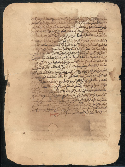 Erasing History: Ancient Timbuktu Manuscripts, One Written in Hebrew, Torched By Malian Islamists