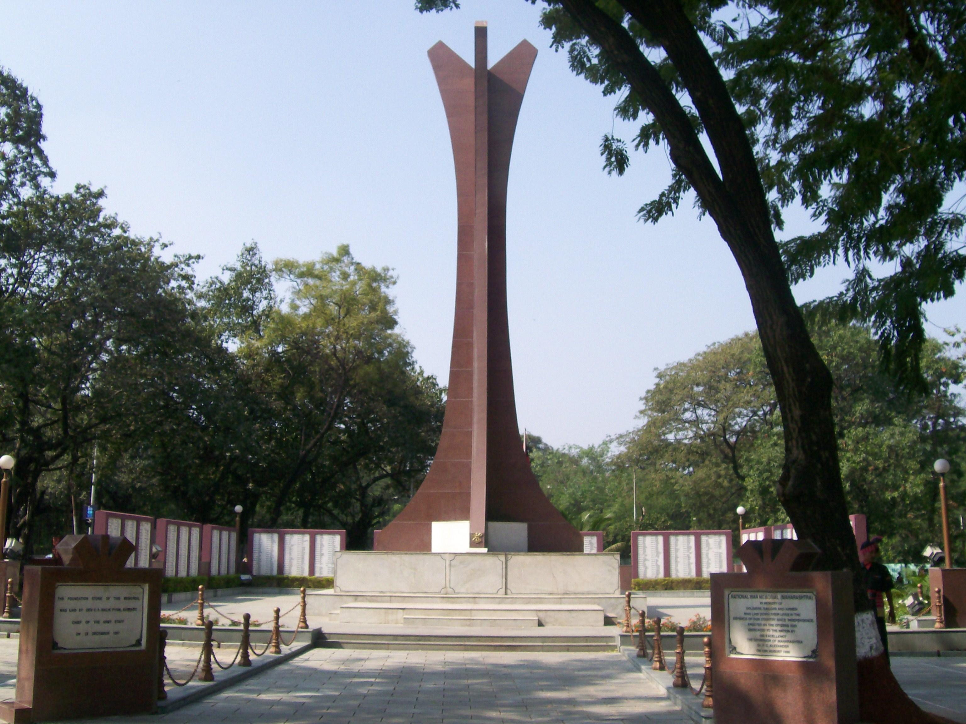 Description National War Memorial, Pune.JPG