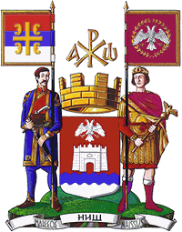 Nis Coat of Arms.png