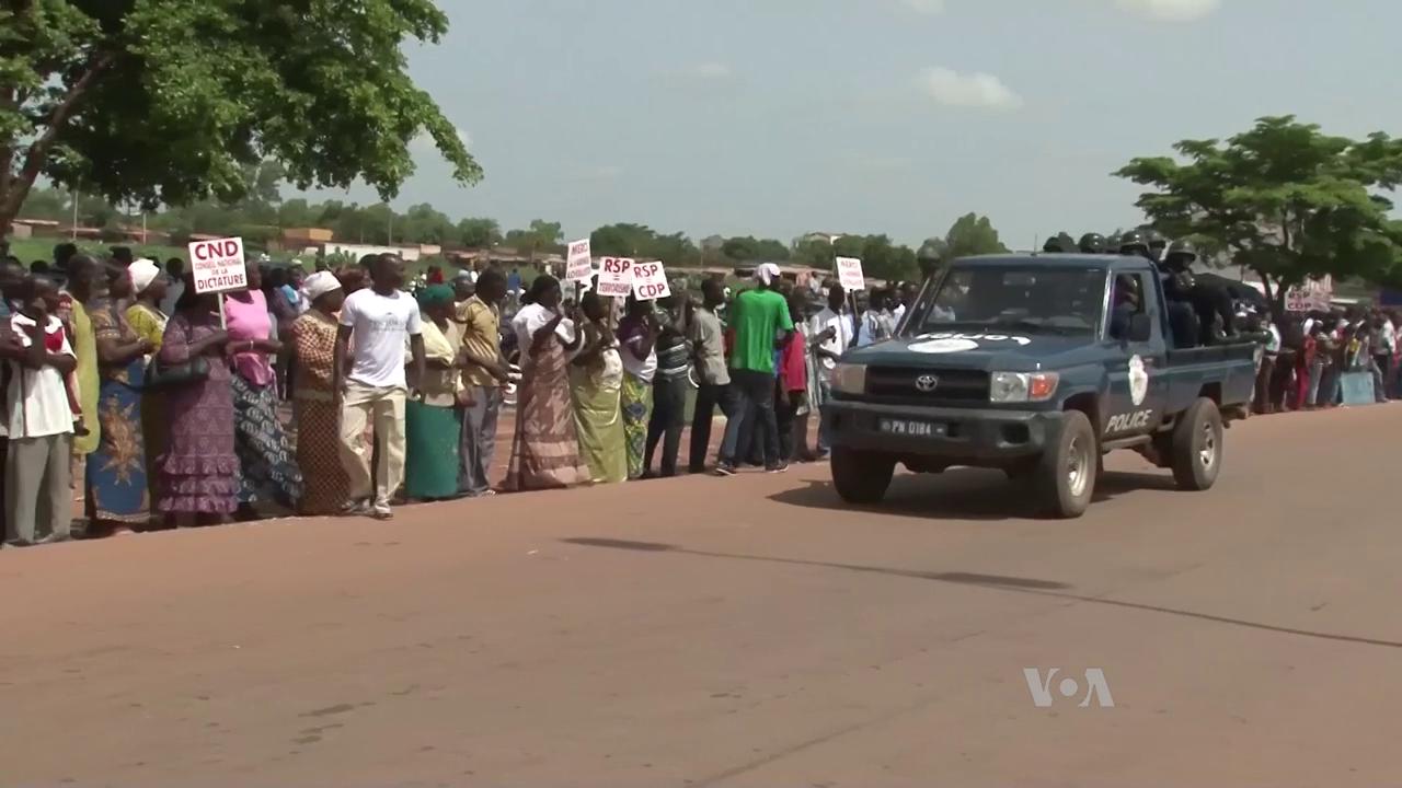 File:Police Burkina Faso Coup d'Etat 2015 png - Wikipedia