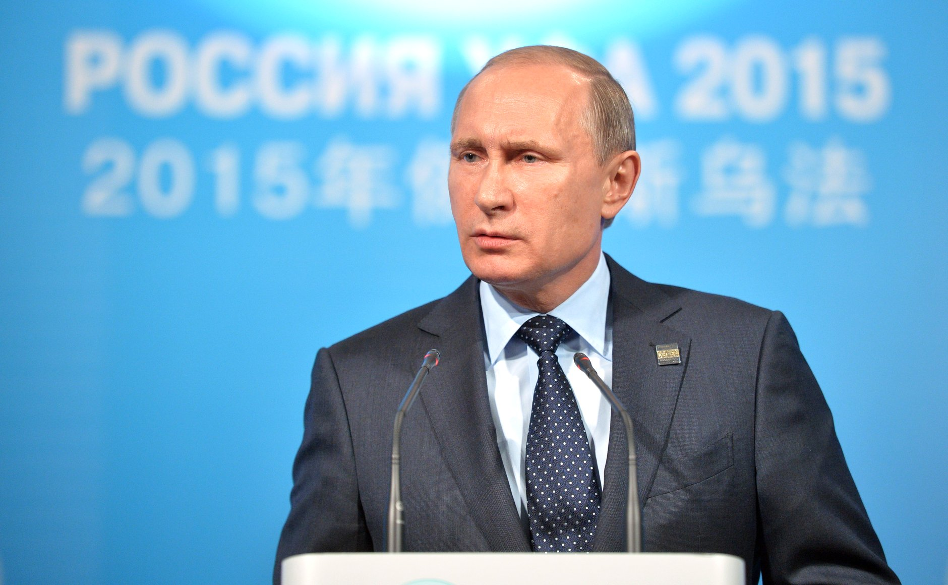 File:Press-Conference of Vladimir Putin, (2015-07-10) 01.jpg - Wikimedia  Commons