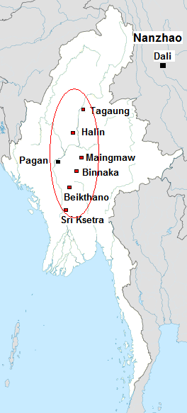 Pyu city-states c. 8th century; Pagan is shown for comparison only and is not contemporary.