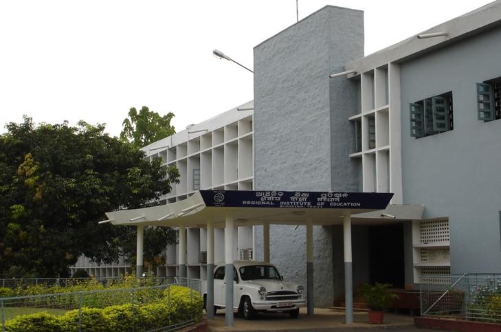Government Institute Of Fashion Designing Thrissur Kerala