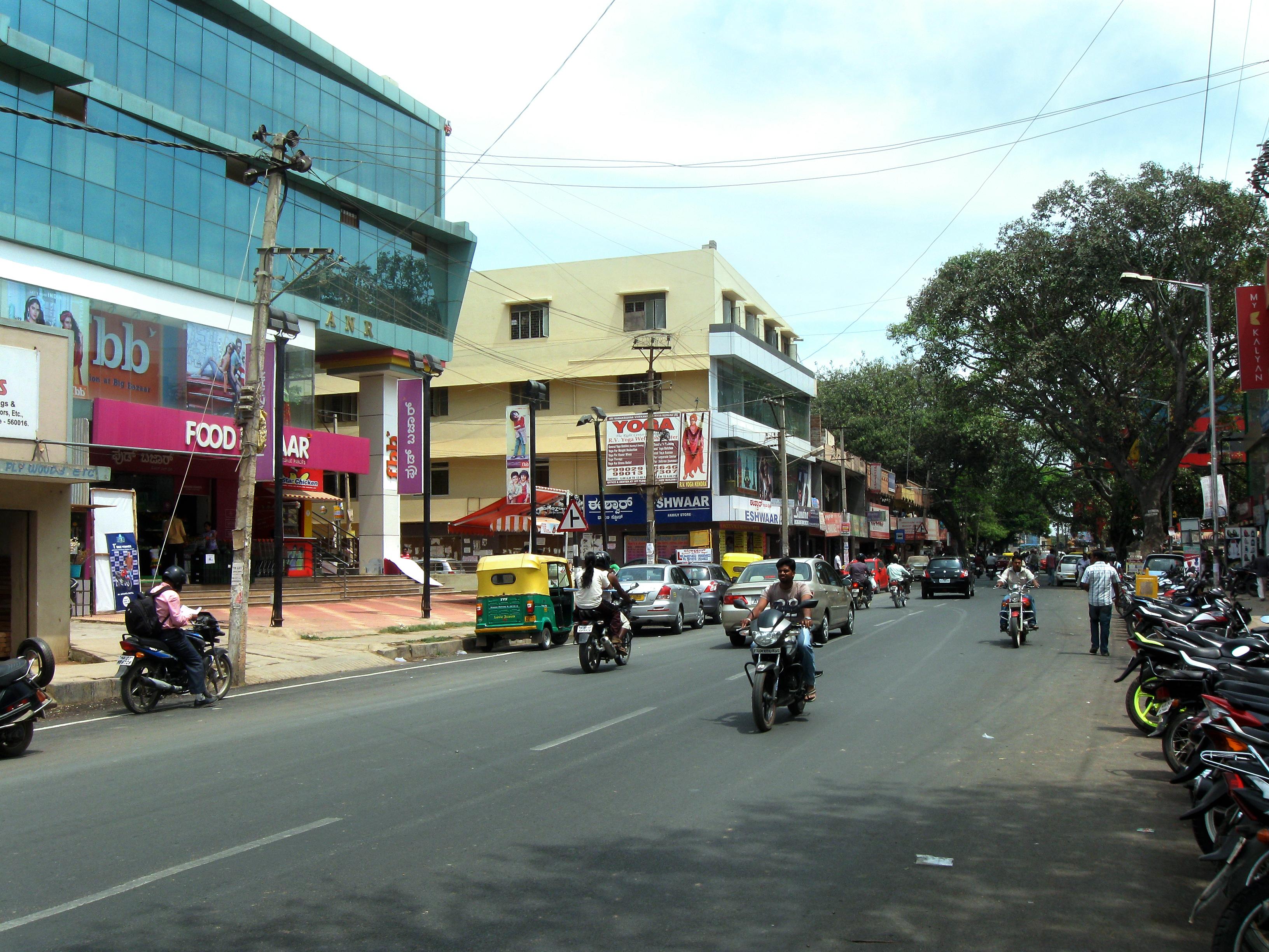 Ramamurthy Nagar - Wikipedia