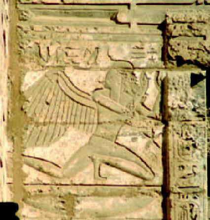 Rekhyt Ramses_III_Rechit