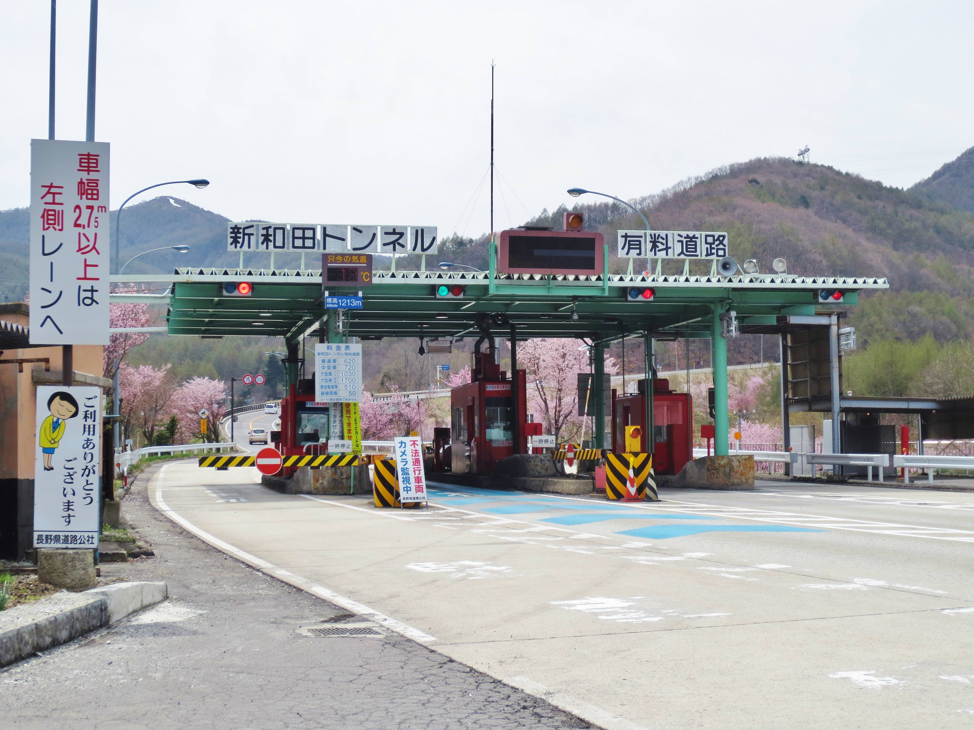 Toll Plaza Software -TMS HTMS