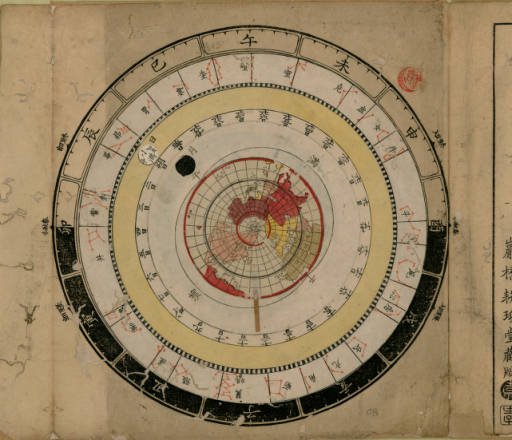 Sky Chart: Skychart Kyowa1 1801 ubc.ca.jpeg - Simple English Wikipedia ,Chart