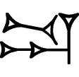 cuneiform sign for DU