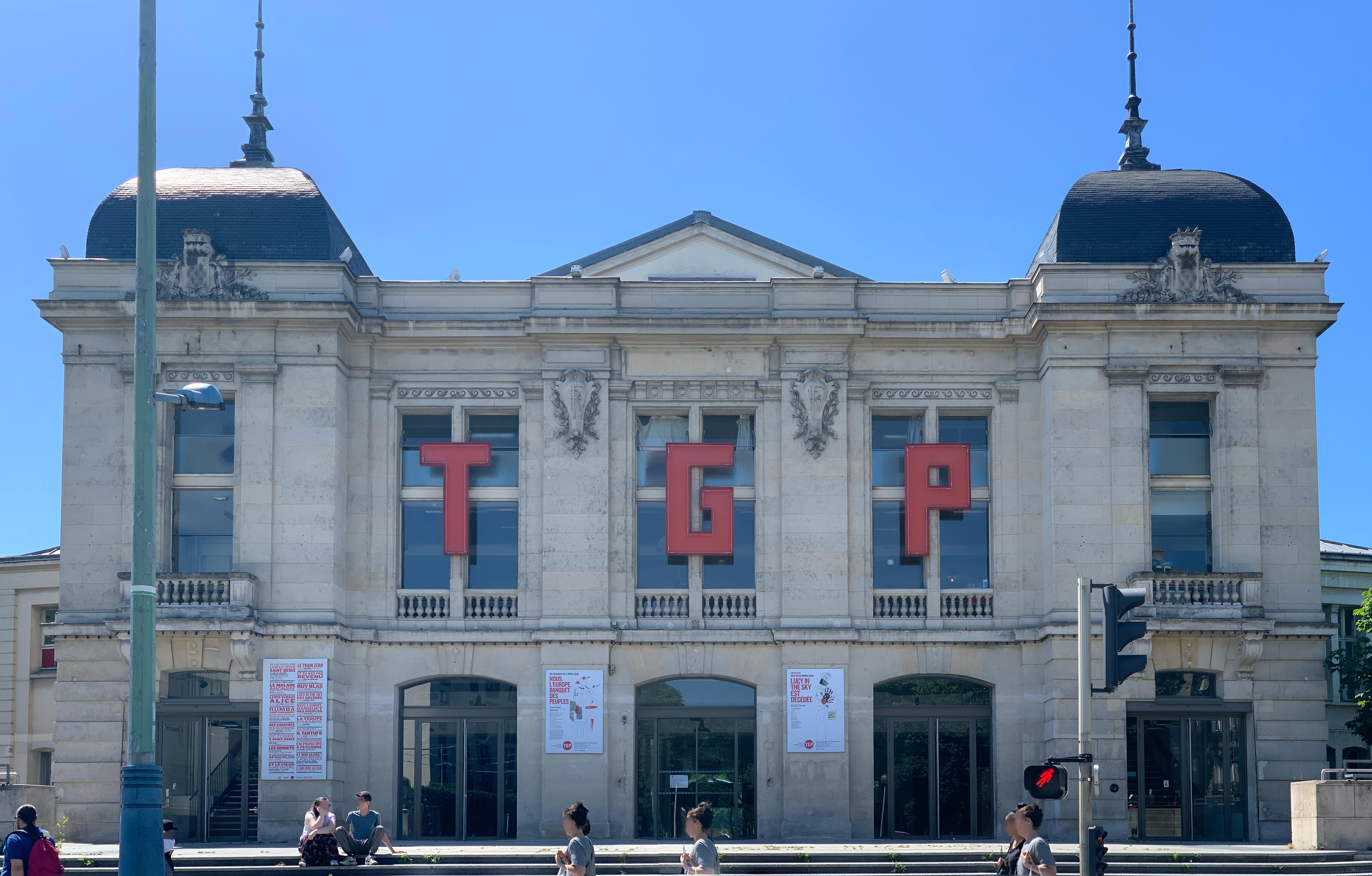 Théâtre Gérard-Philipe (Saint-Denis) — Wikipédia