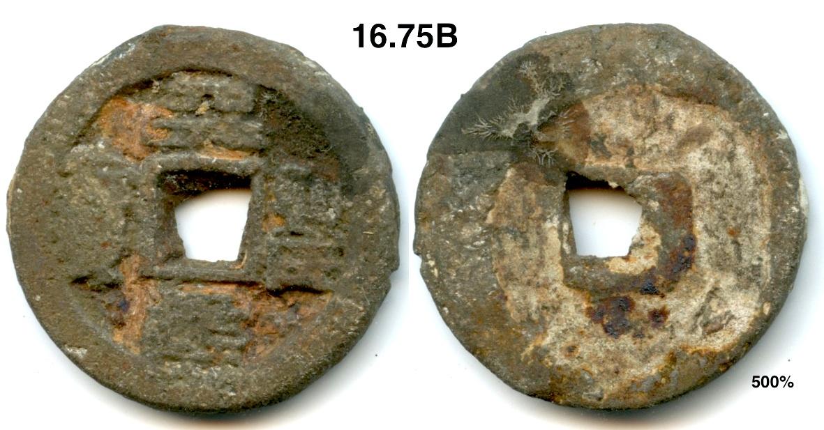 File:Tian Sheng Yuan Bao (天聖元寶) - Large cash, Seal