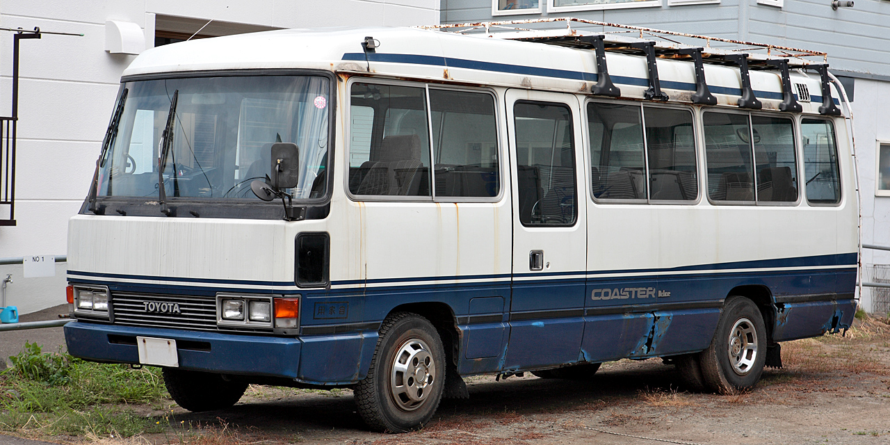 Minibus For Sale >> File:Toyota Coaster 003.JPG - Wikimedia Commons