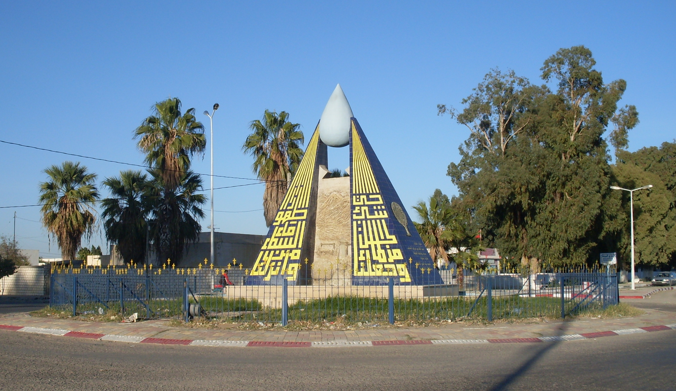 Kairouan Tunisie File:tunisie Chebika Kairouan