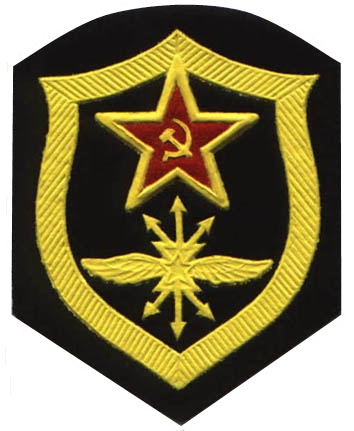 CHIR - Page 8 USSR_Military_Connection_emblem