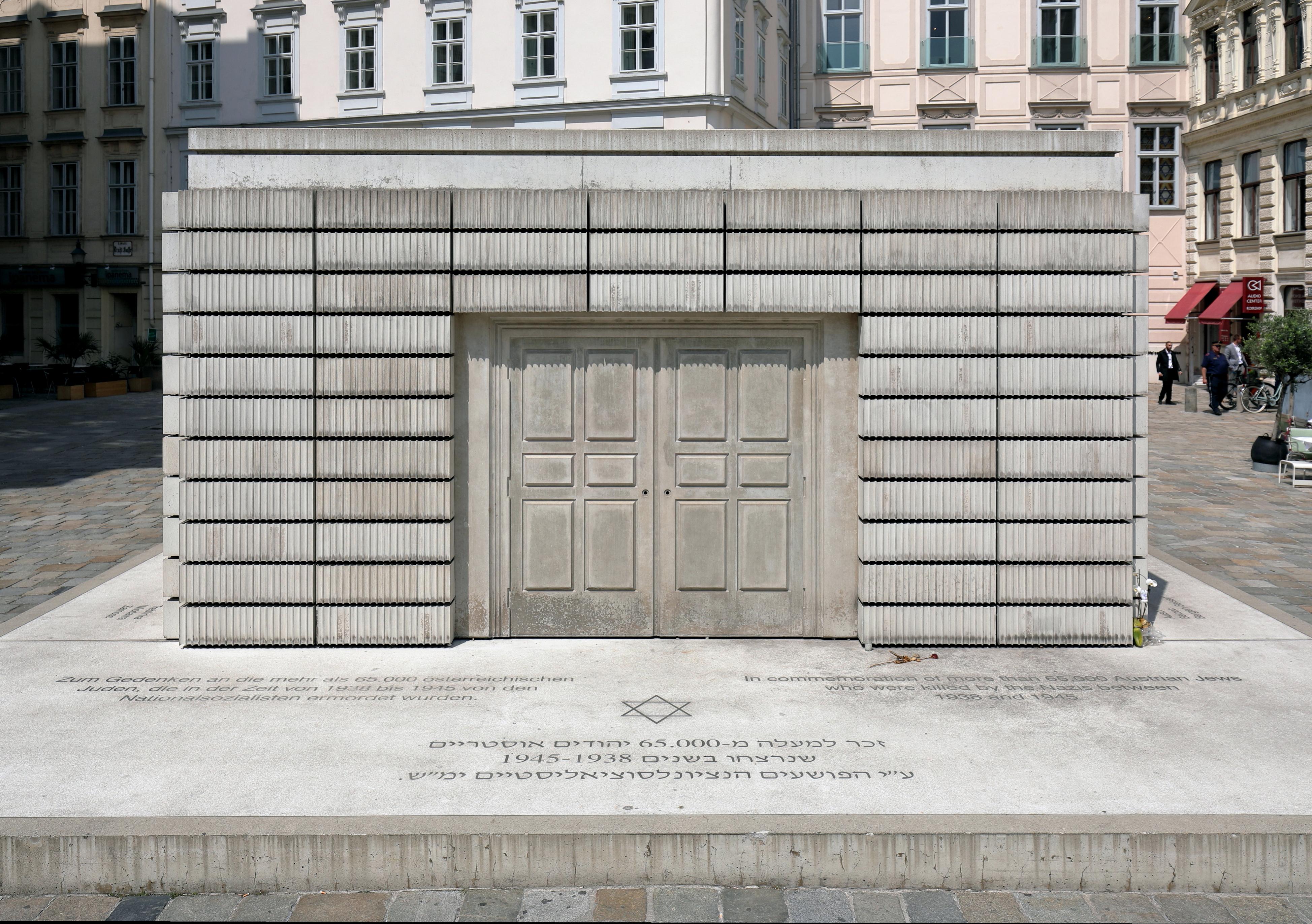 File:Wien - Holocaust-Mahnmal (2).JPG - Wikimedia Commons