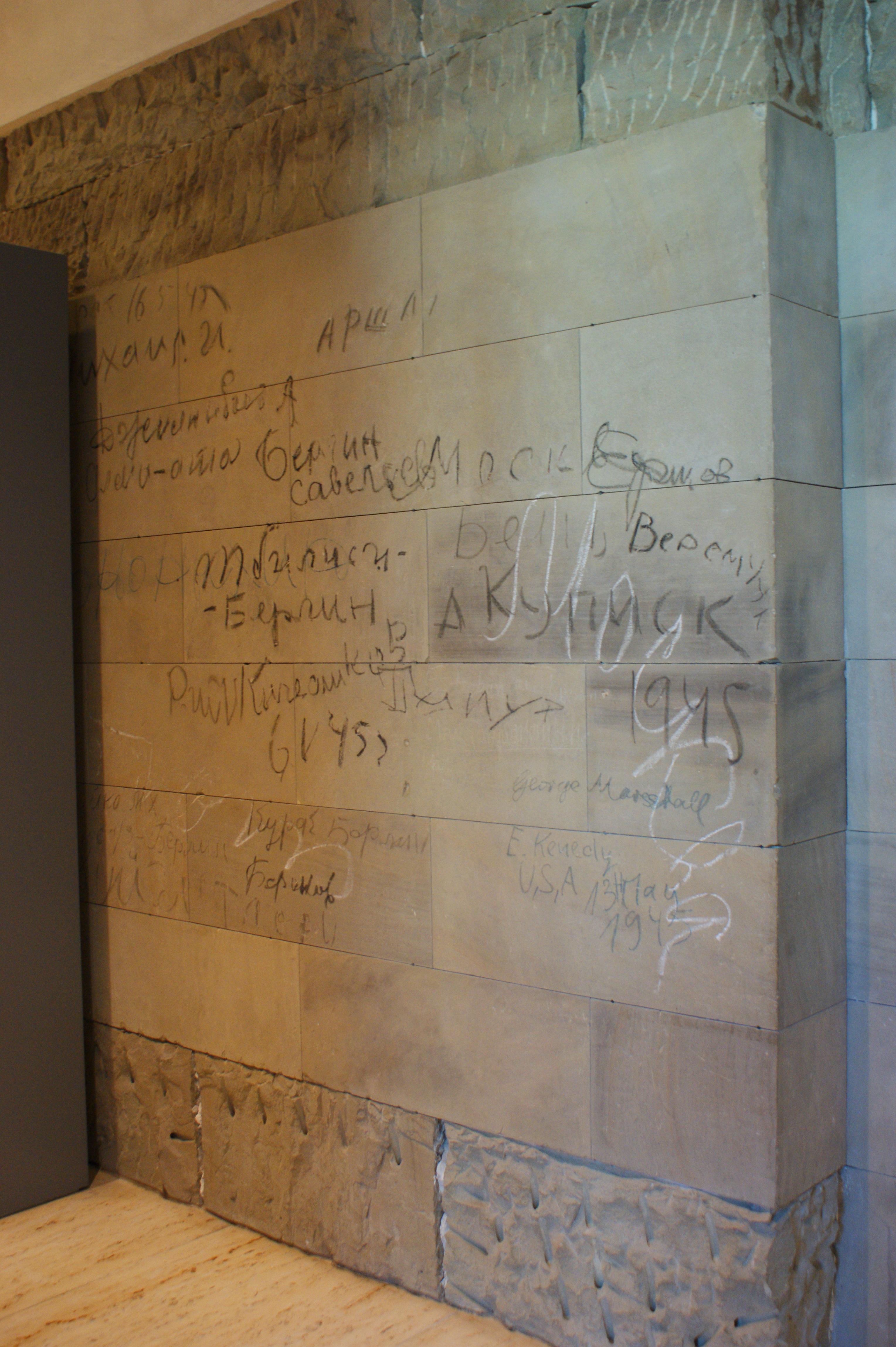 Одна из надписей оставленная при реставраций Рейхстага.jpg