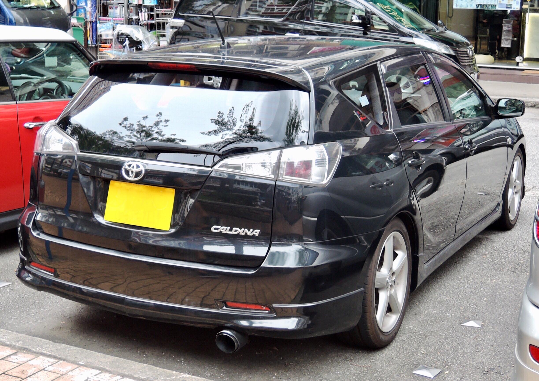 Kekurangan Toyota Caldina Harga
