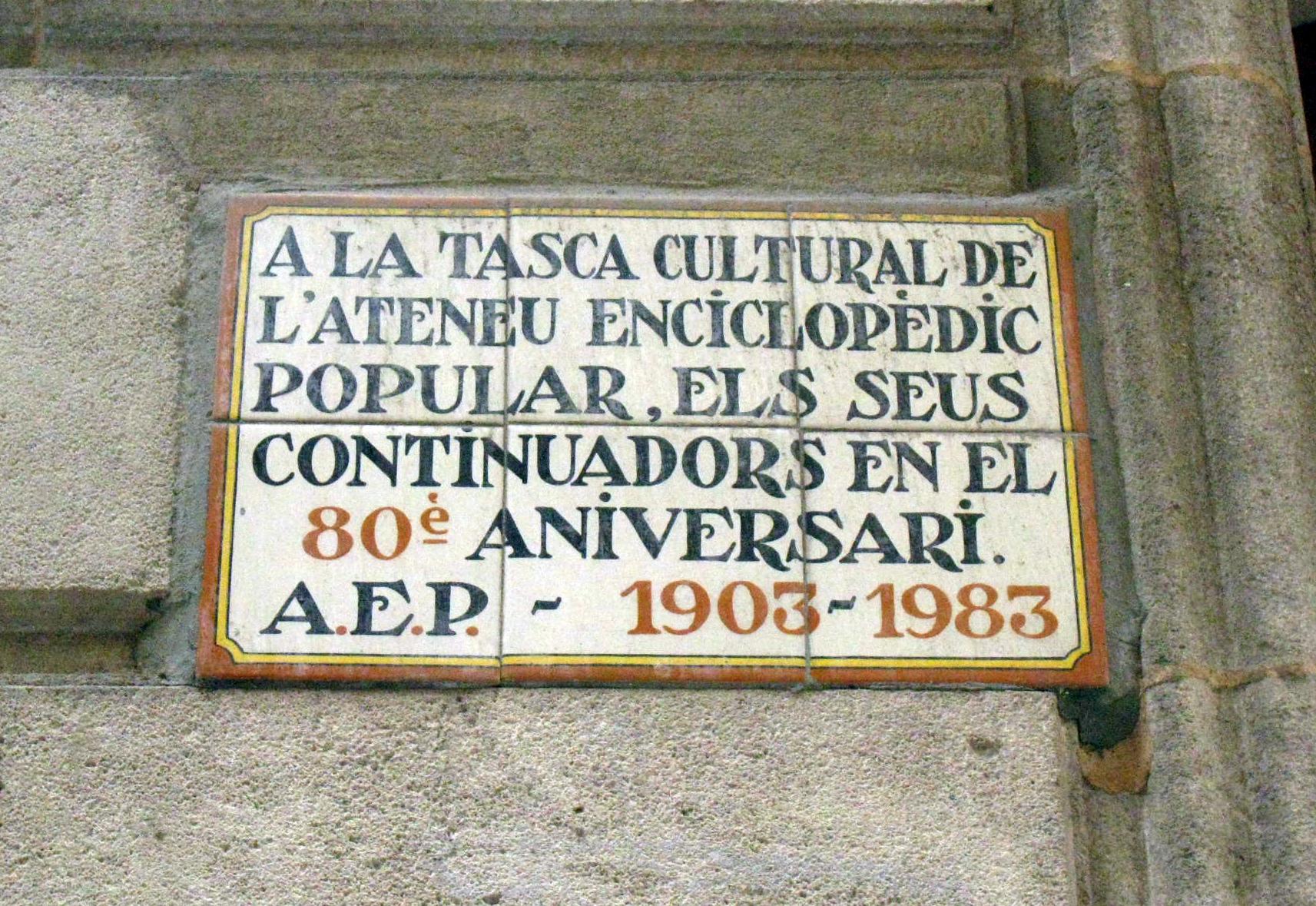 Ateneu Enciclopèdic Popular - Viquipèdia, l'enciclopèdia lliure
