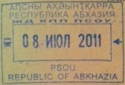 Abkhazia Passport Stamp.jpg