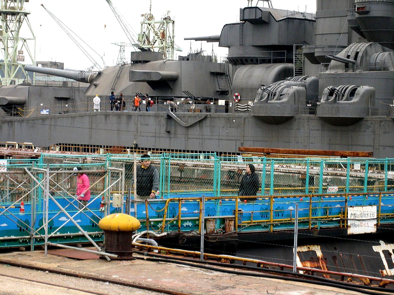 File:Battleship YAMATO full size.jpg - Wikimedia Commons