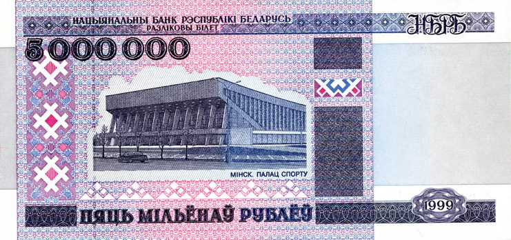 http://upload.wikimedia.org/wikipedia/commons/4/4a/Belarus-1999-Bill-5000000-Obverse.jpg