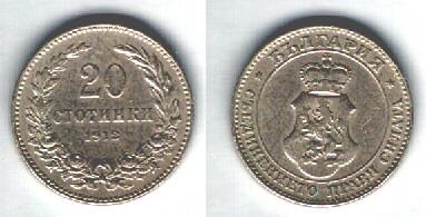 islannin raha