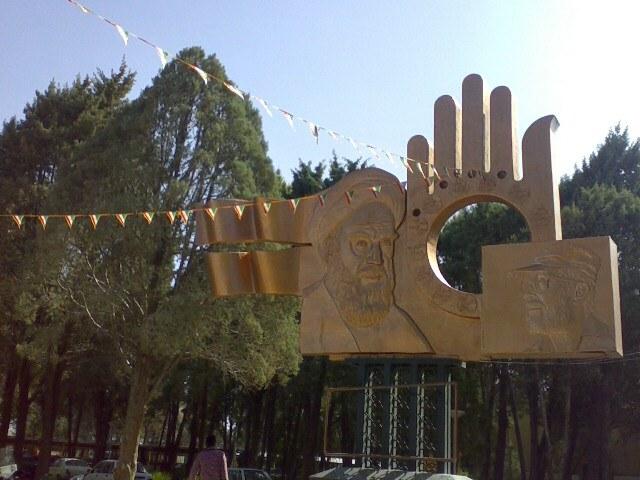 دانشکده فنی شهید چمران کرمان