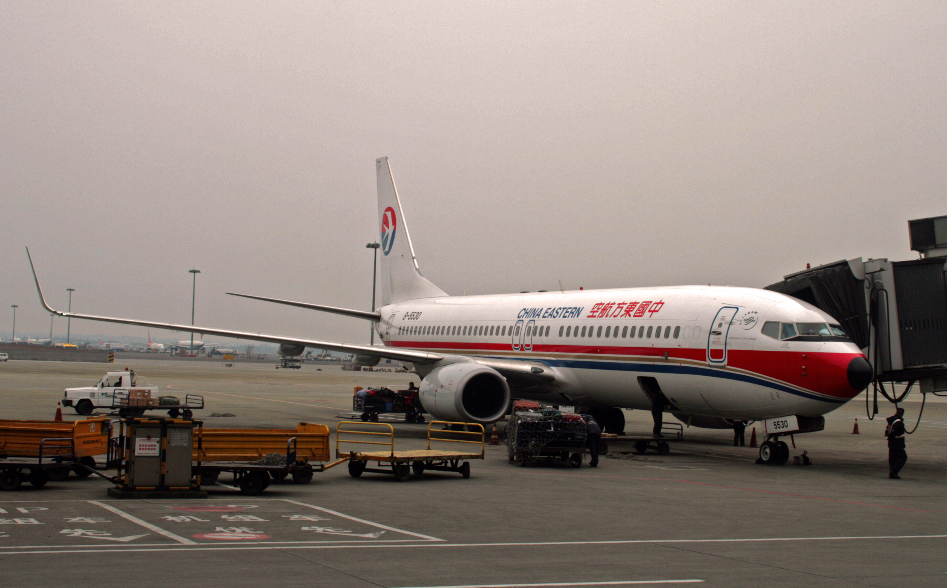 China airlines pictures posters news and videos on - China eastern airlines vietnam office ...